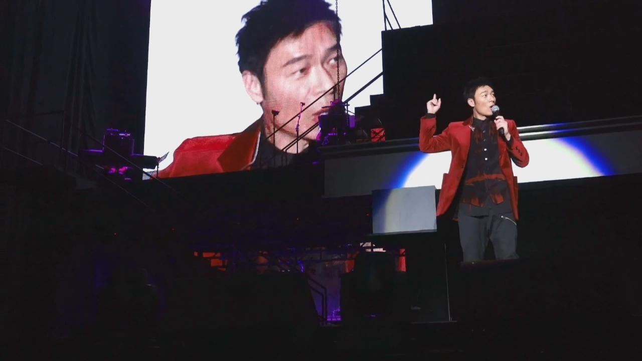 許志安舉行深圳演唱會 勁歌熱舞狀態大勇