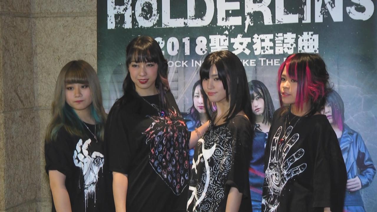 (國語)高橋聖子與隊友台灣開唱 賣力綵排盼呈現完美演出