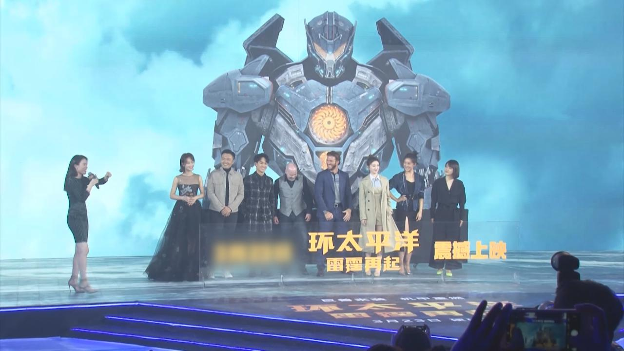 科幻片續集北京舉行首映 大讚中國攝影團隊