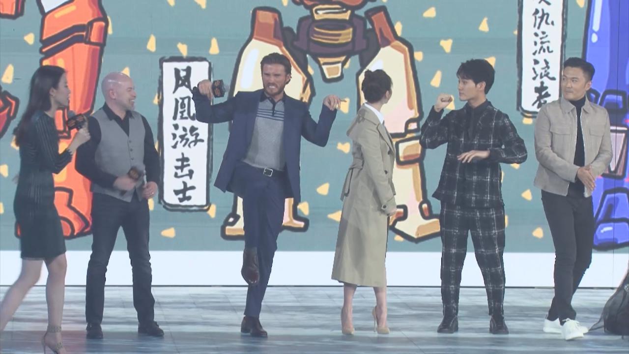 (國語)科幻片續集北京舉行首映 ScottEastwood大讚中國攝影團隊