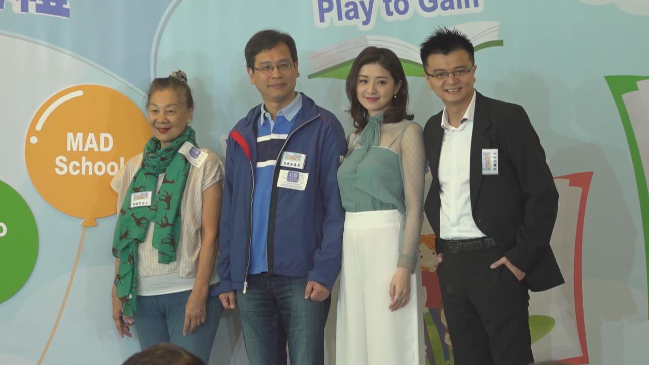 (國語)擔心受寨卡病毒影響 徐菁遙暫緩追生兒子計劃