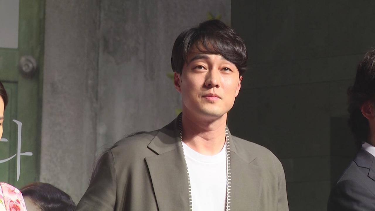 (國語)蘇志燮孫藝珍現身VIP試映會 望新戲為觀眾帶來溫暖