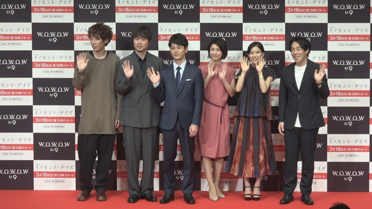 為新劇擔任企劃及主演 妻夫木聰分享開拍前小插曲