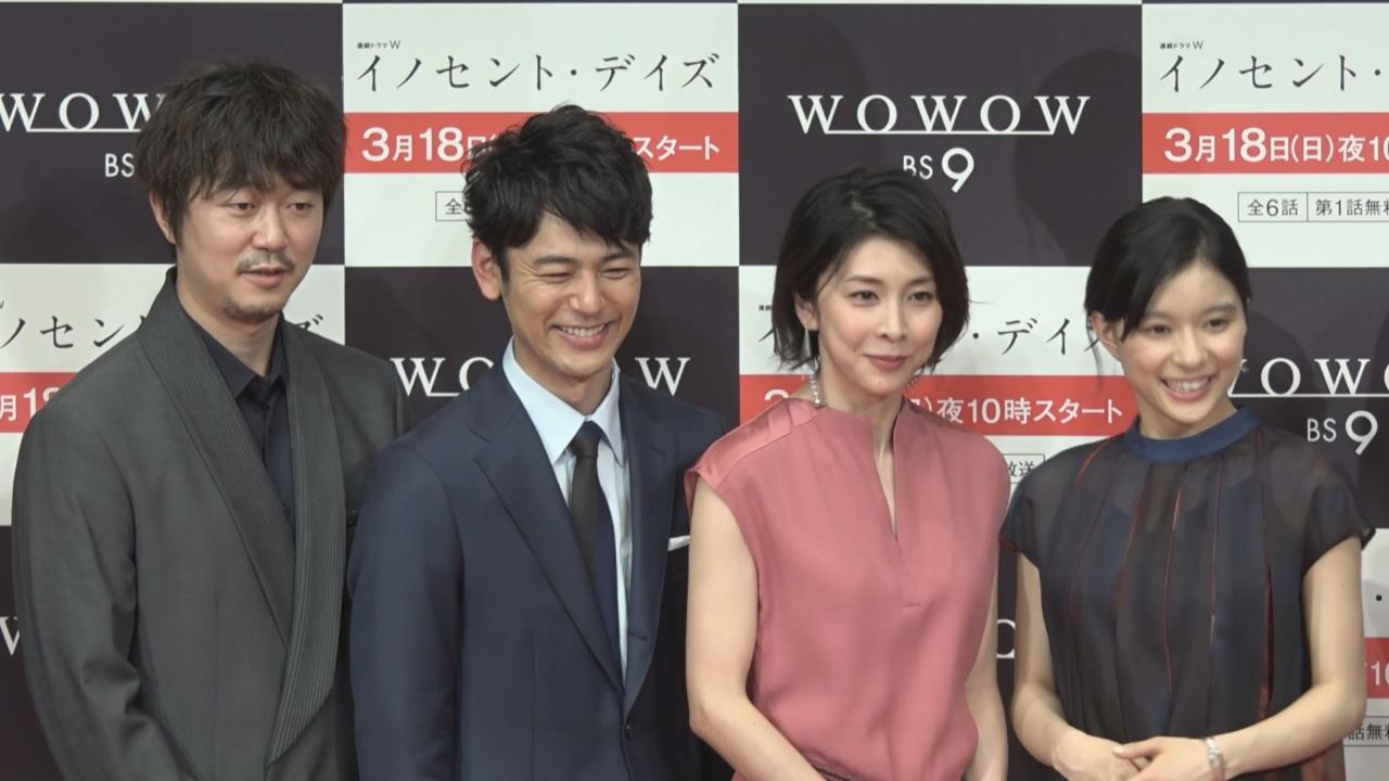 (國語)為新劇擔任企劃及主演 妻夫木聰分享開拍前小插曲