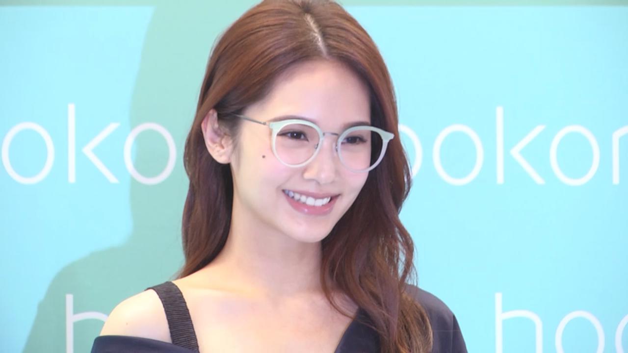 (國語)以眼鏡造型現身代言活動 楊丞琳笑言戴眼鏡有逆齡效果