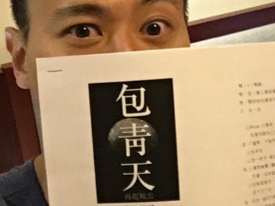 黃耀英@橫店拍包青天
