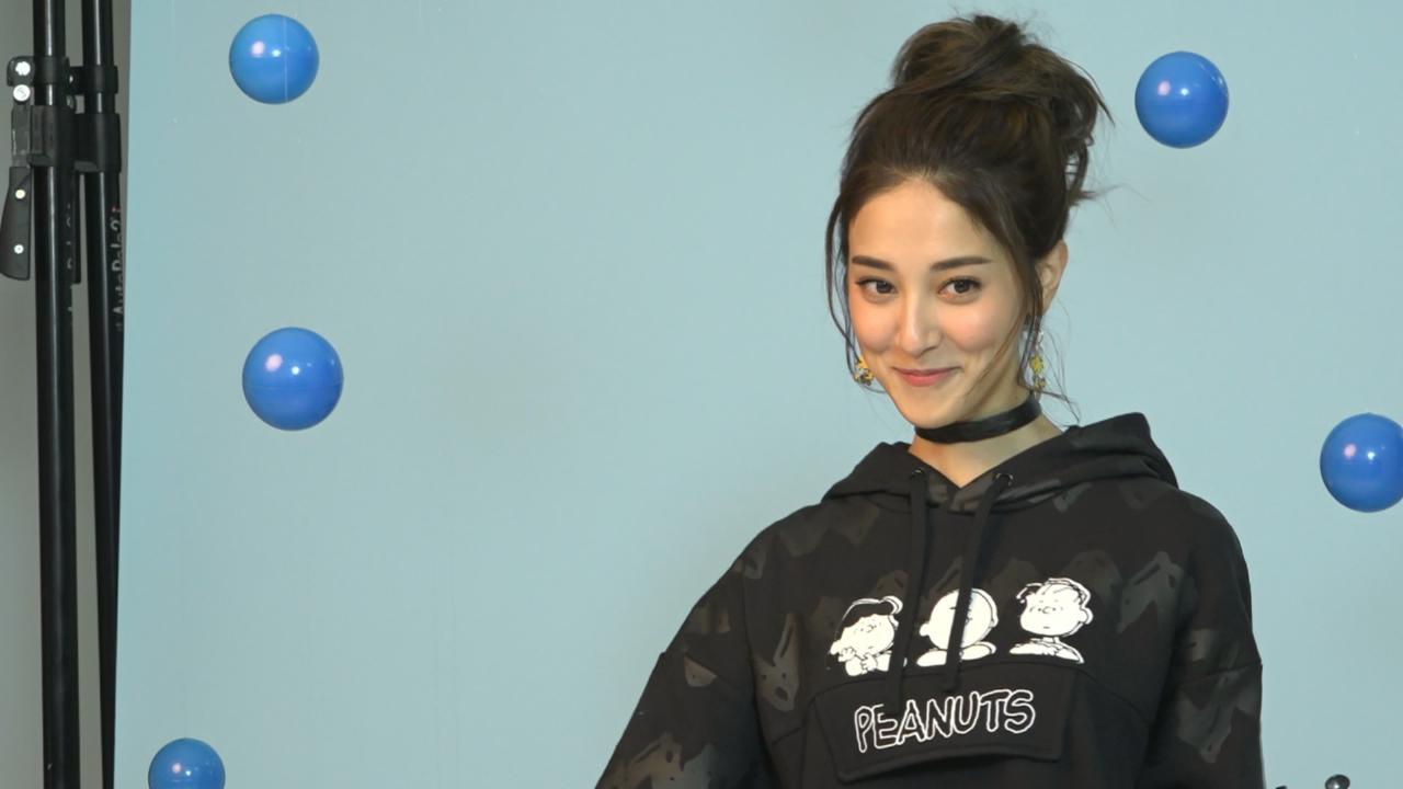 陳凱琳拍廣告表情多多 自爆愛玩波波池