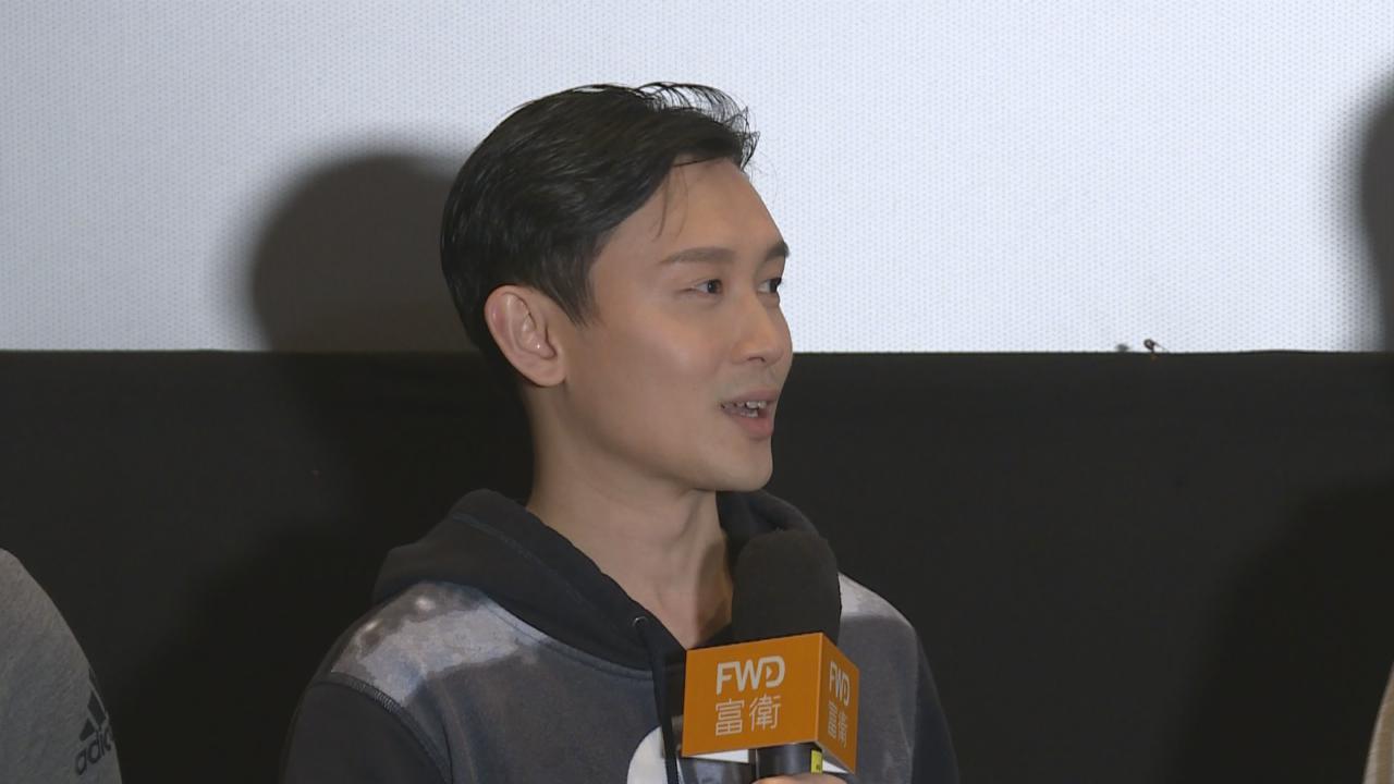 凌文龍出席慈善試映會 感激毛姐照顧有加