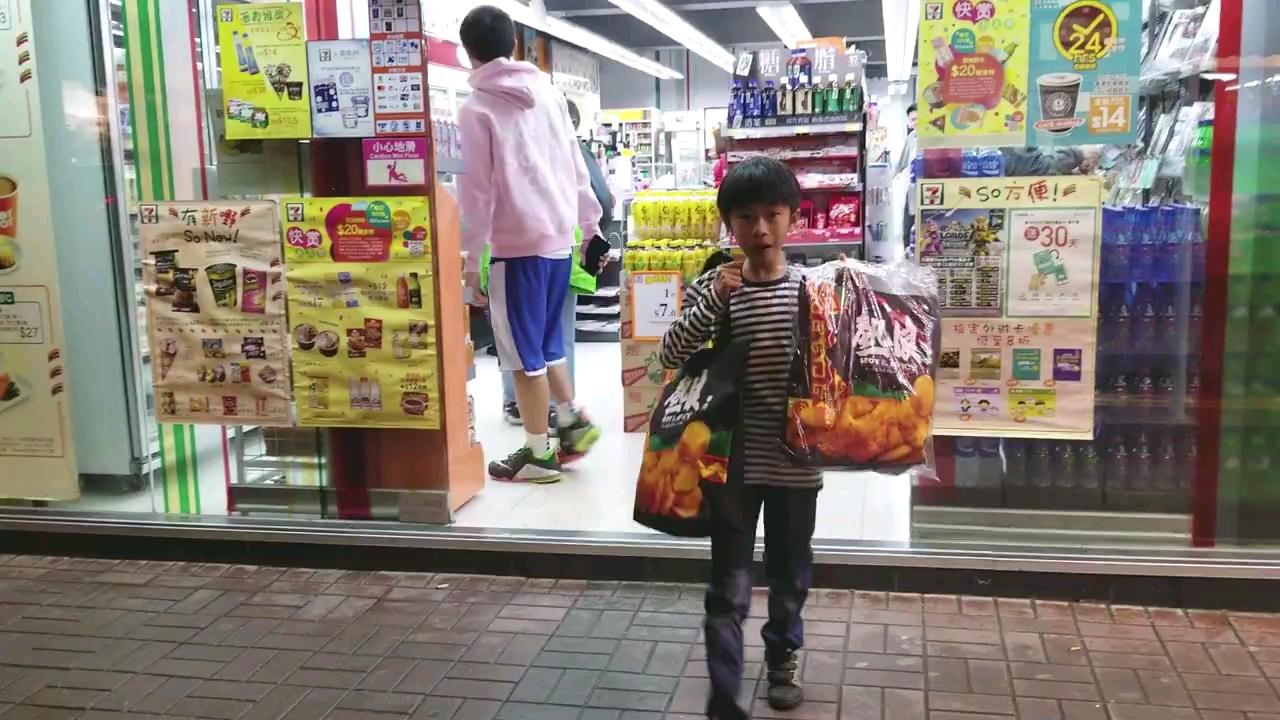 【貪個環保袋】7仔個熱浪大大包