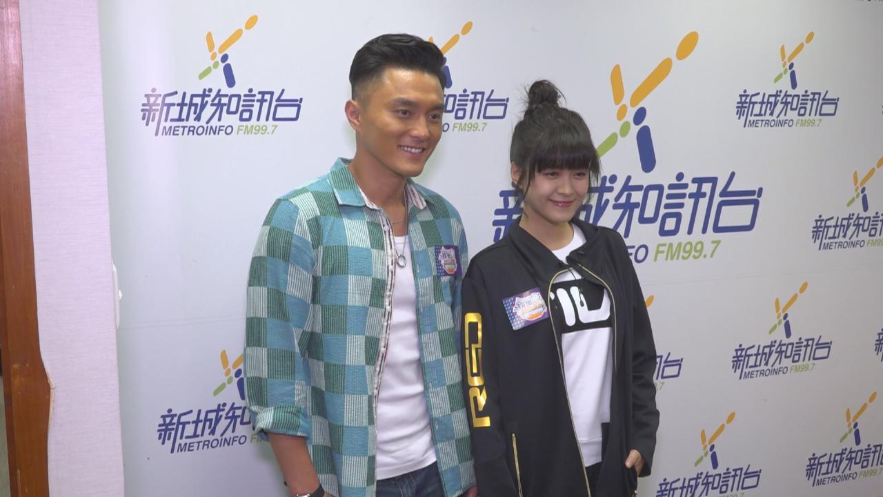 (國語)果欄中的江湖大嫂收視高開 楊明指破30點黃浩然會派福利