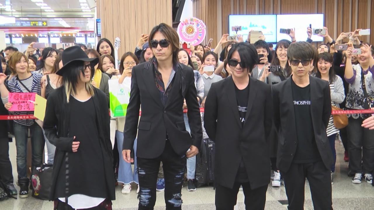 邀五月天任小巨蛋演唱會嘉賓 GLAY抵台粉絲逼爆機場