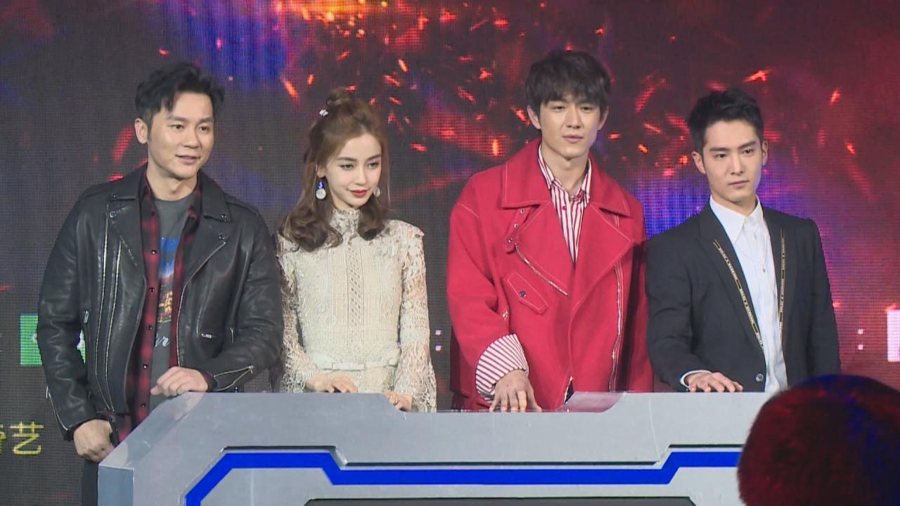 (國語)與李晨出席綜藝節目發布會 Angelababy現場公開體重