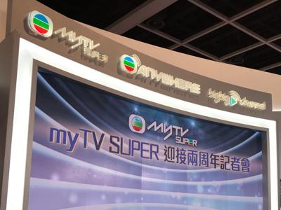 阿田凱琳施嬅賀MyTV SUPER兩周年