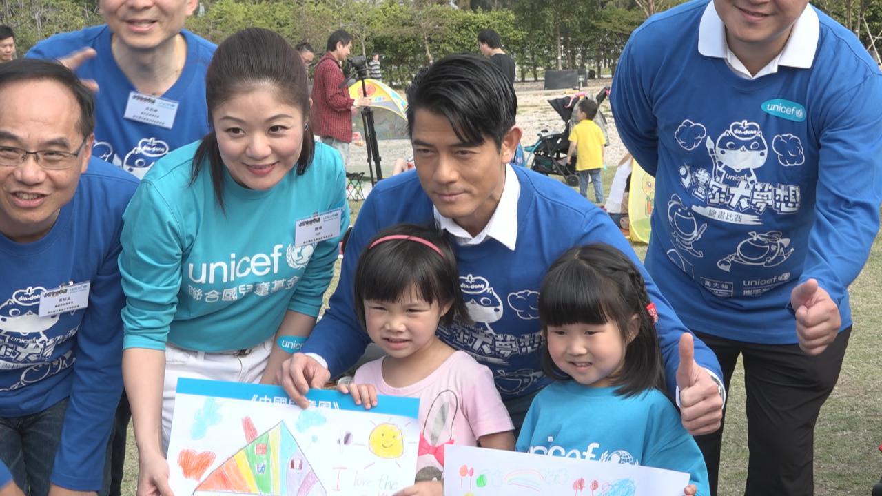(國語)郭富城出席慈善活動 開心與兒童一起傳遞正能量