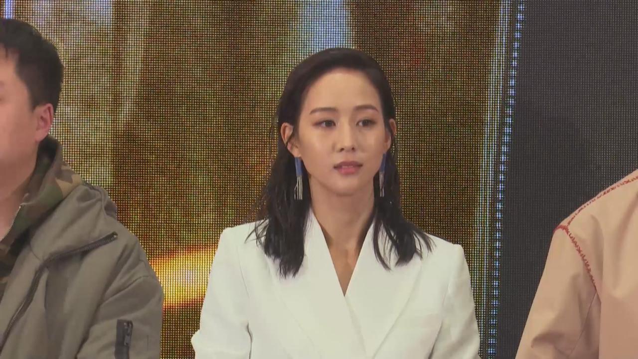 張鈞甯上海出席新劇發布會 與劇組人員合作過程愉快