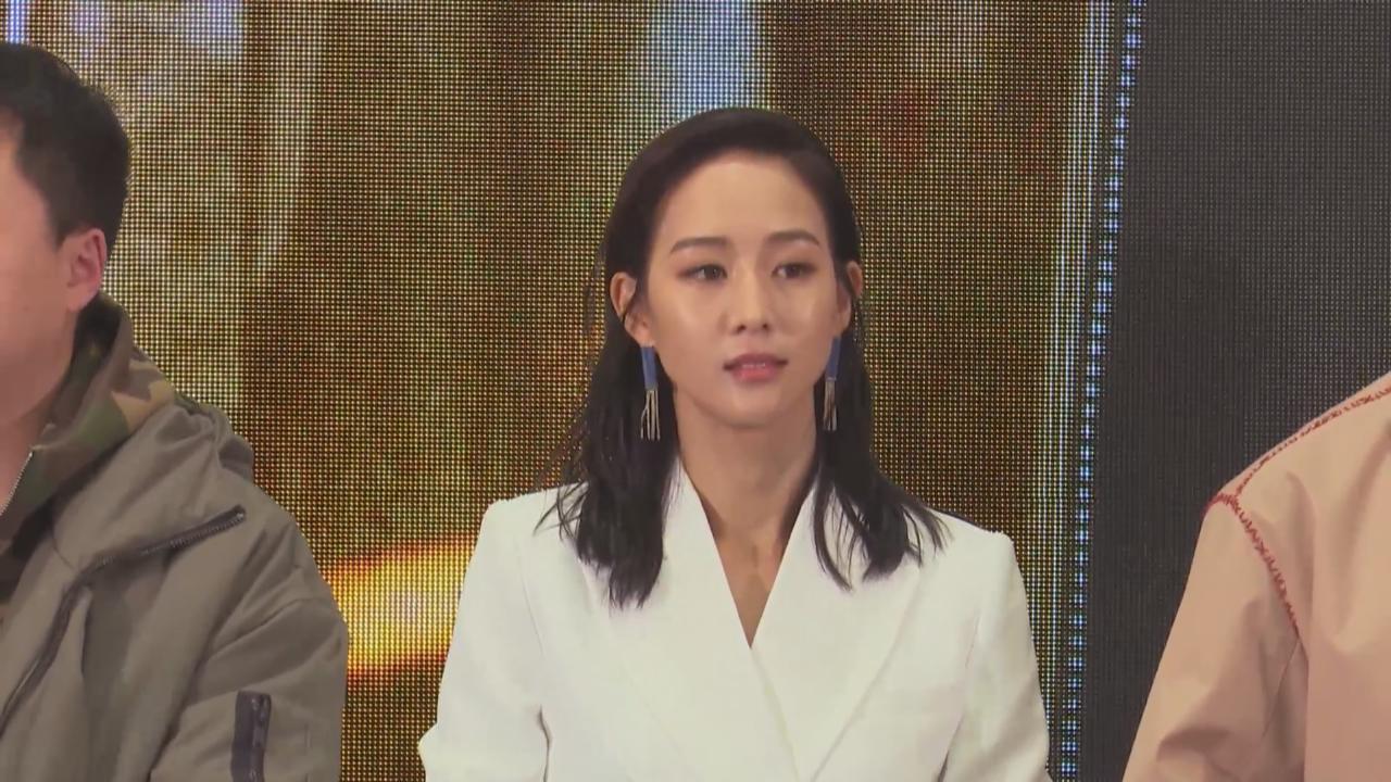 (國語)張鈞甯上海出席新劇發布會 與劇組人員合作過程愉快