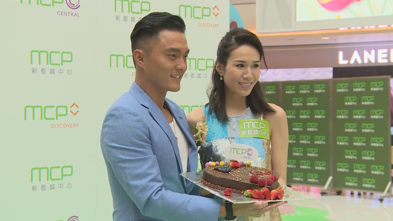 與莊思明情侶檔出席活動 楊明稱今年暫無結婚計劃