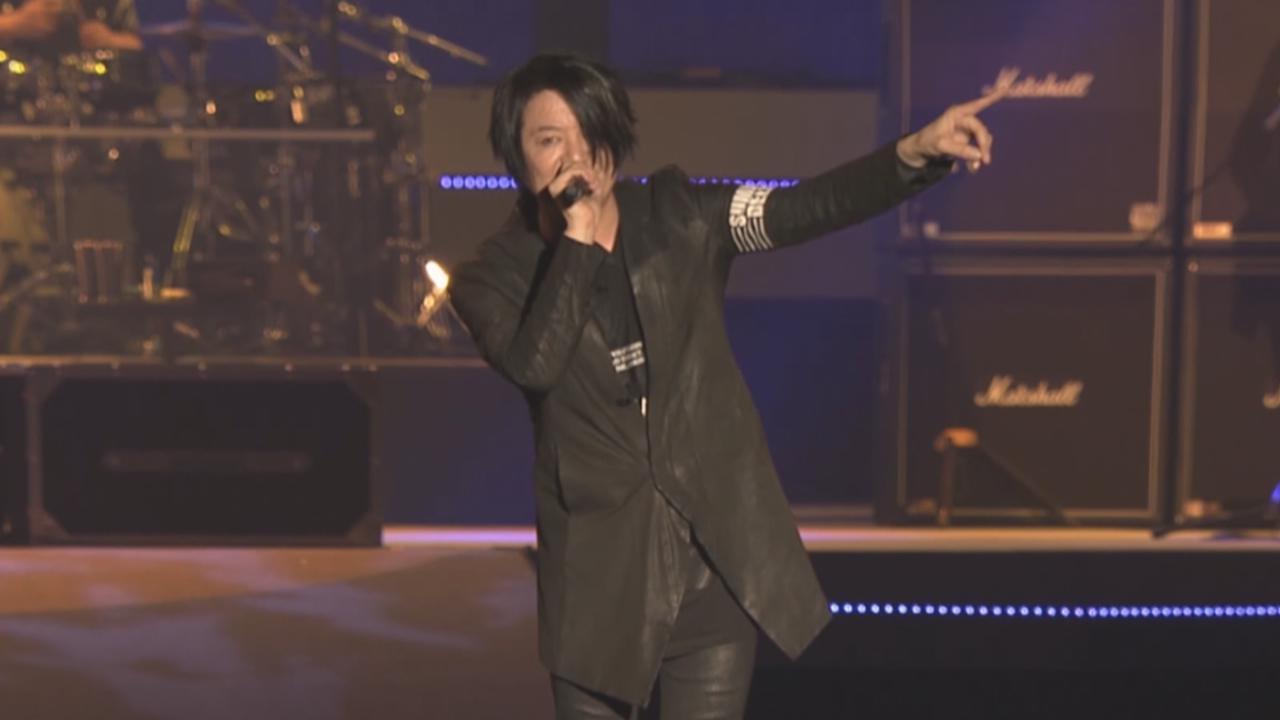 (國語)日本搖滾天團GLAY台灣開唱 小巨蛋座無虛席