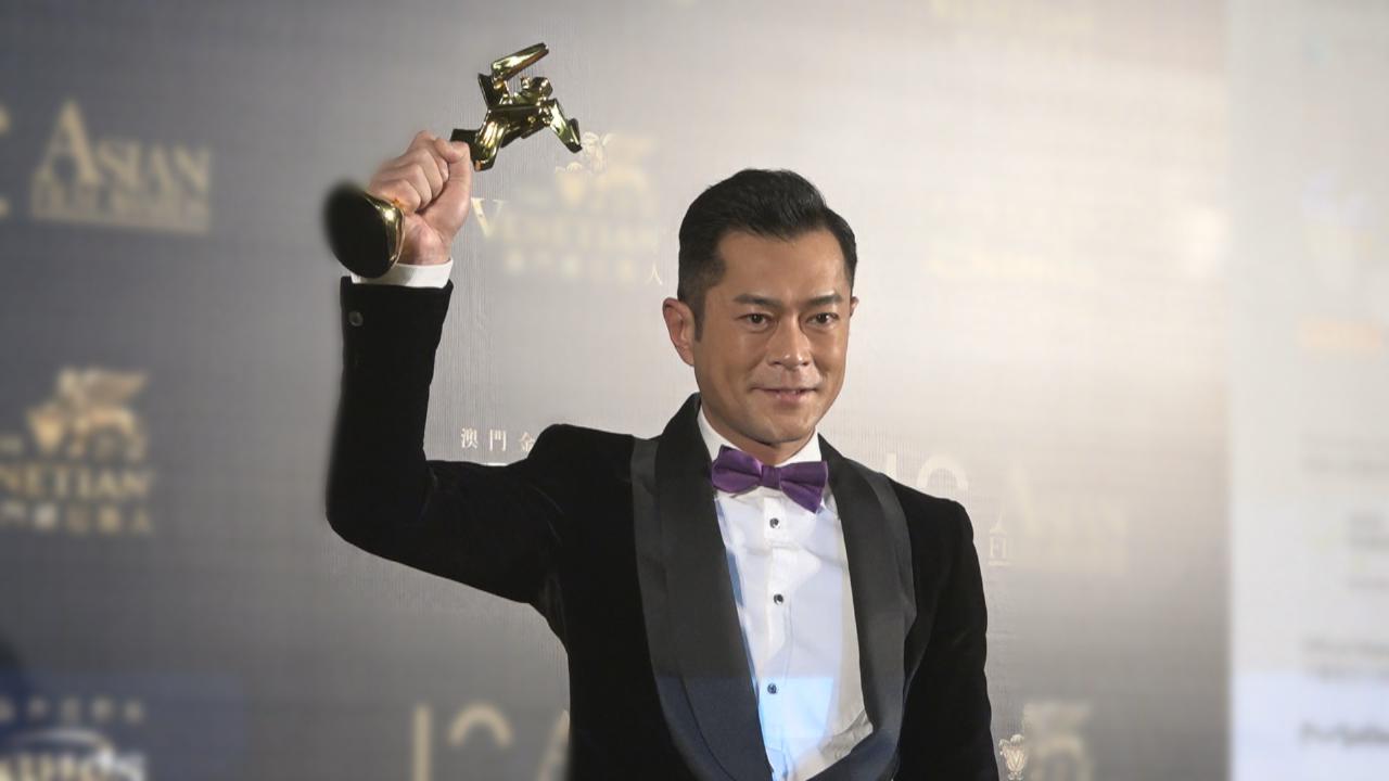 奪亞洲電影大獎最佳男主角 古天樂首封影帝感觸良多