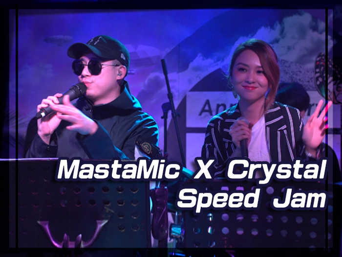 MastaMic X Crystal Speed Jam