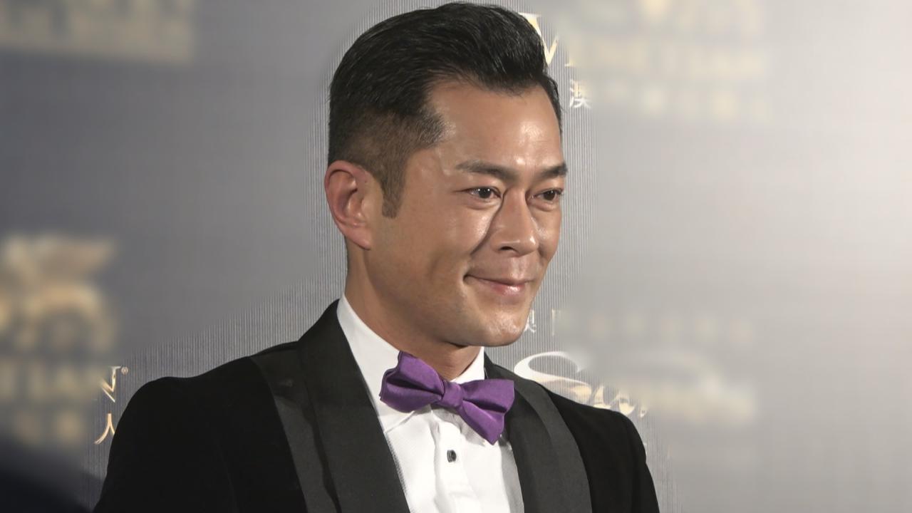 (國語)奪亞洲電影大獎最佳男主角 古天樂首封影帝感觸良多