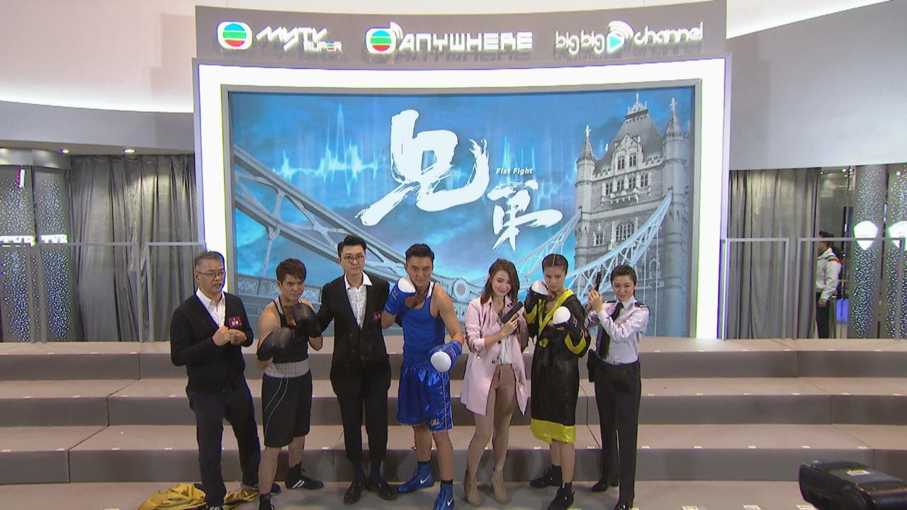 (國語)伍允龍與楊明現場秀肌肉 王浩信期待新劇兄弟播出