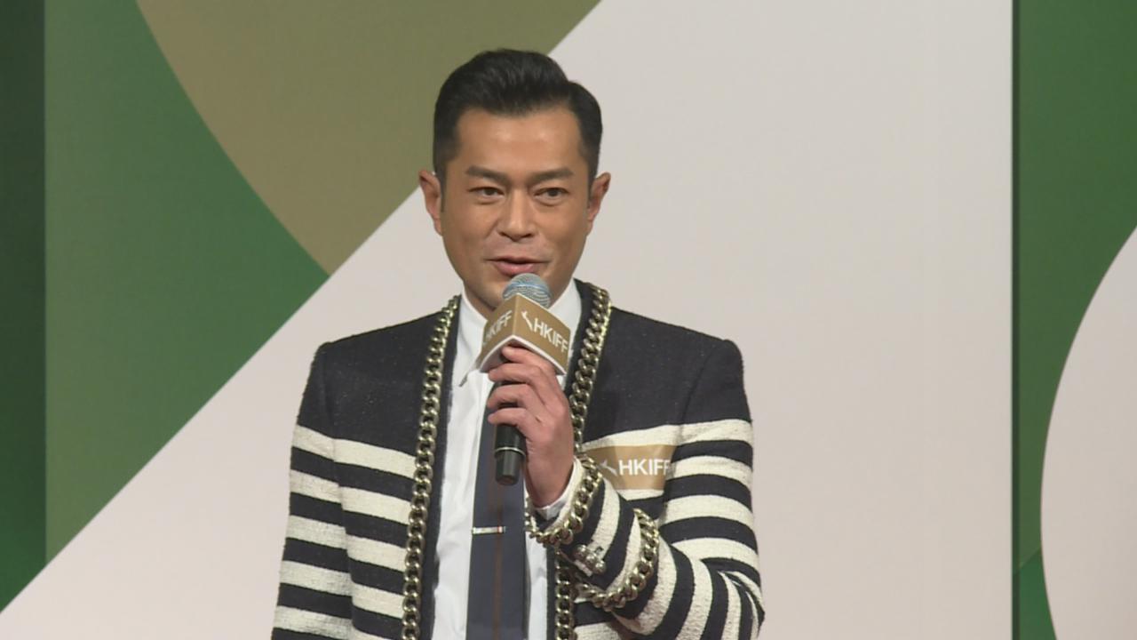 古天樂出席香港電影節開幕禮 恭喜黎明將榮升爸爸
