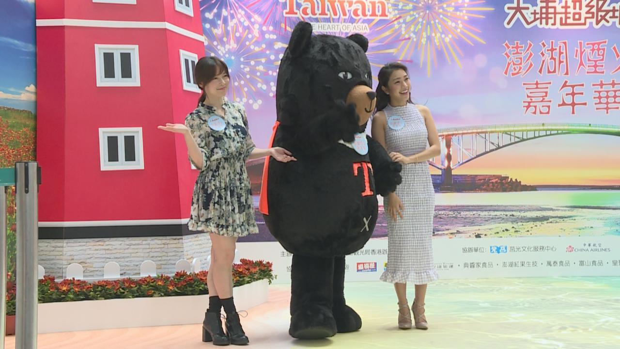 (國語)郭晉安新劇飾演醫生 歐倩怡幫忙解釋劇本