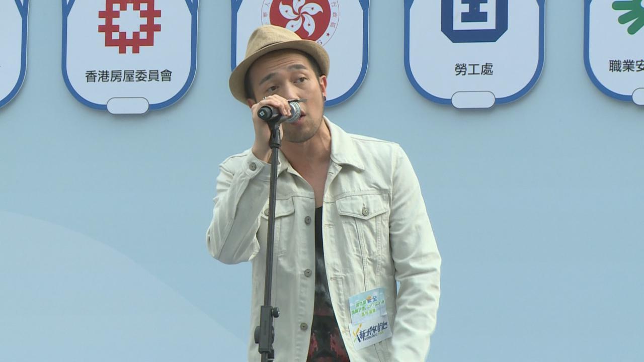 (國語)DearJane出席戶外活動演唱新歌