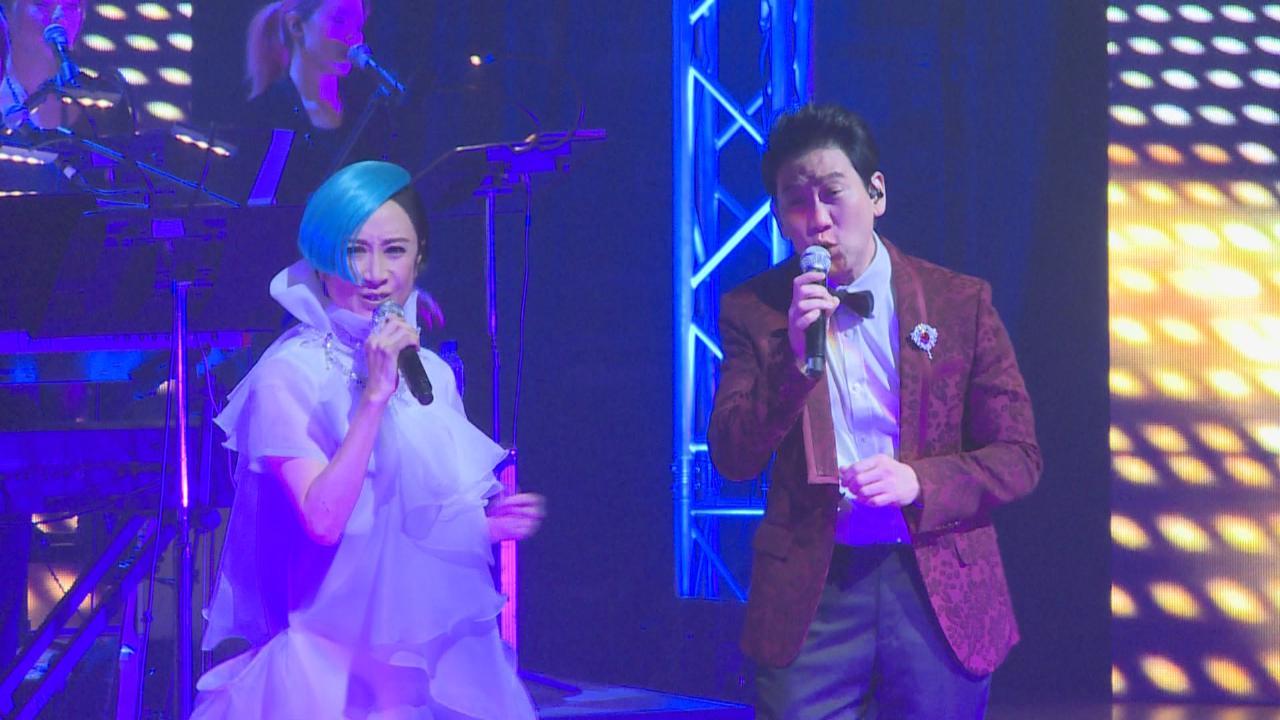 呂珊楊立門舉辦演唱會 二人大唱英文金曲
