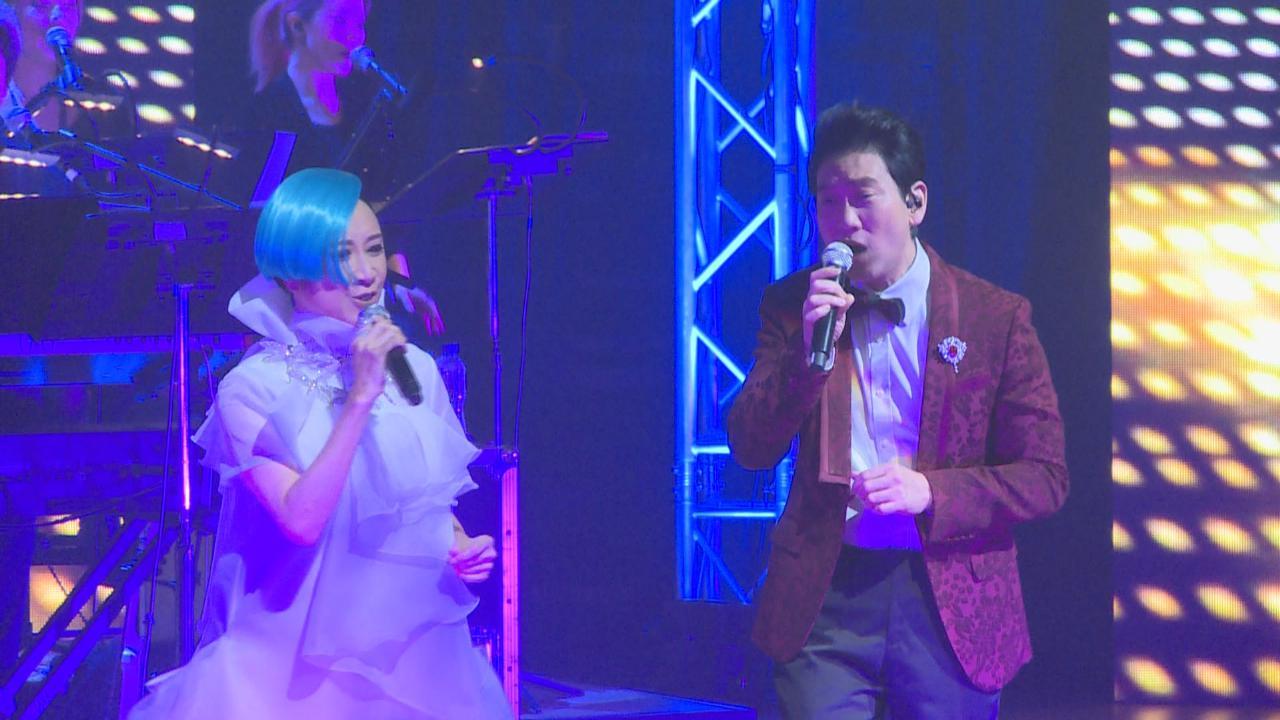 (國語)呂珊楊立門舉辦演唱會 二人大唱英文金曲