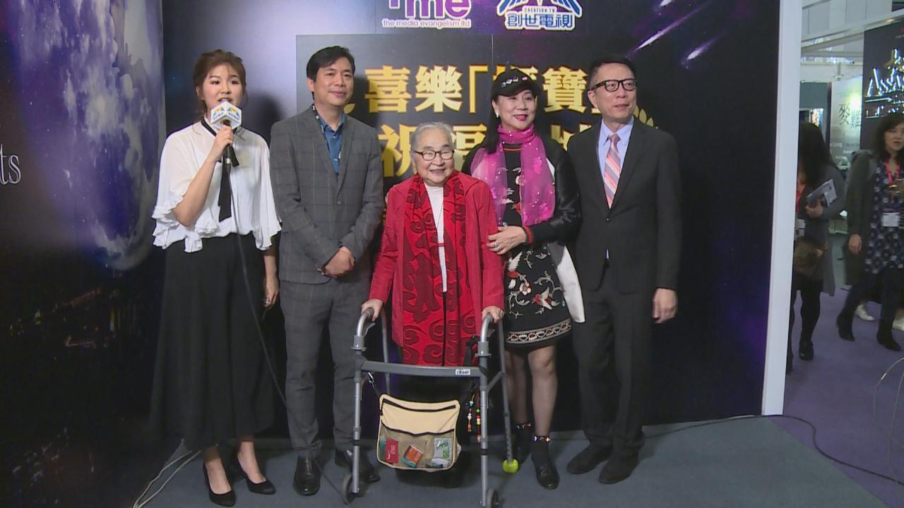 小金子推出新節目 邀請奚秀蘭及多位好友擔任嘉賓