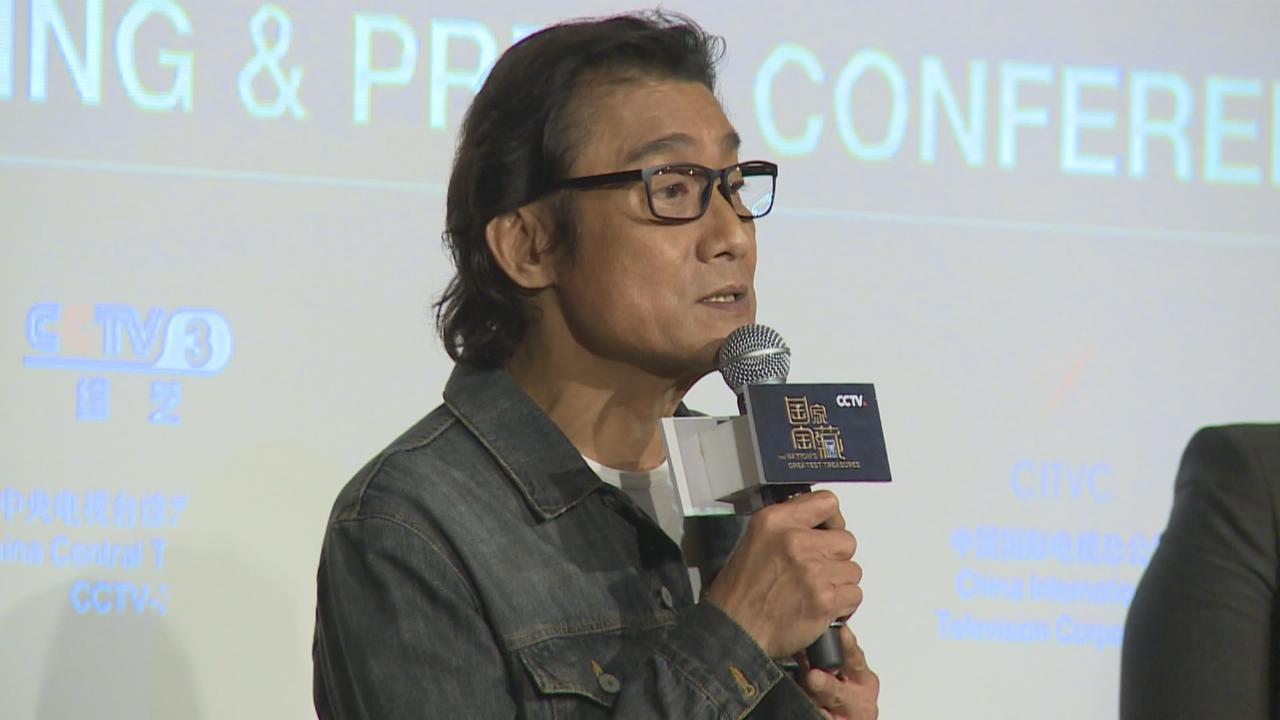 (國語)錄製內地資訊性節目 梁家輝有意演歷史人物