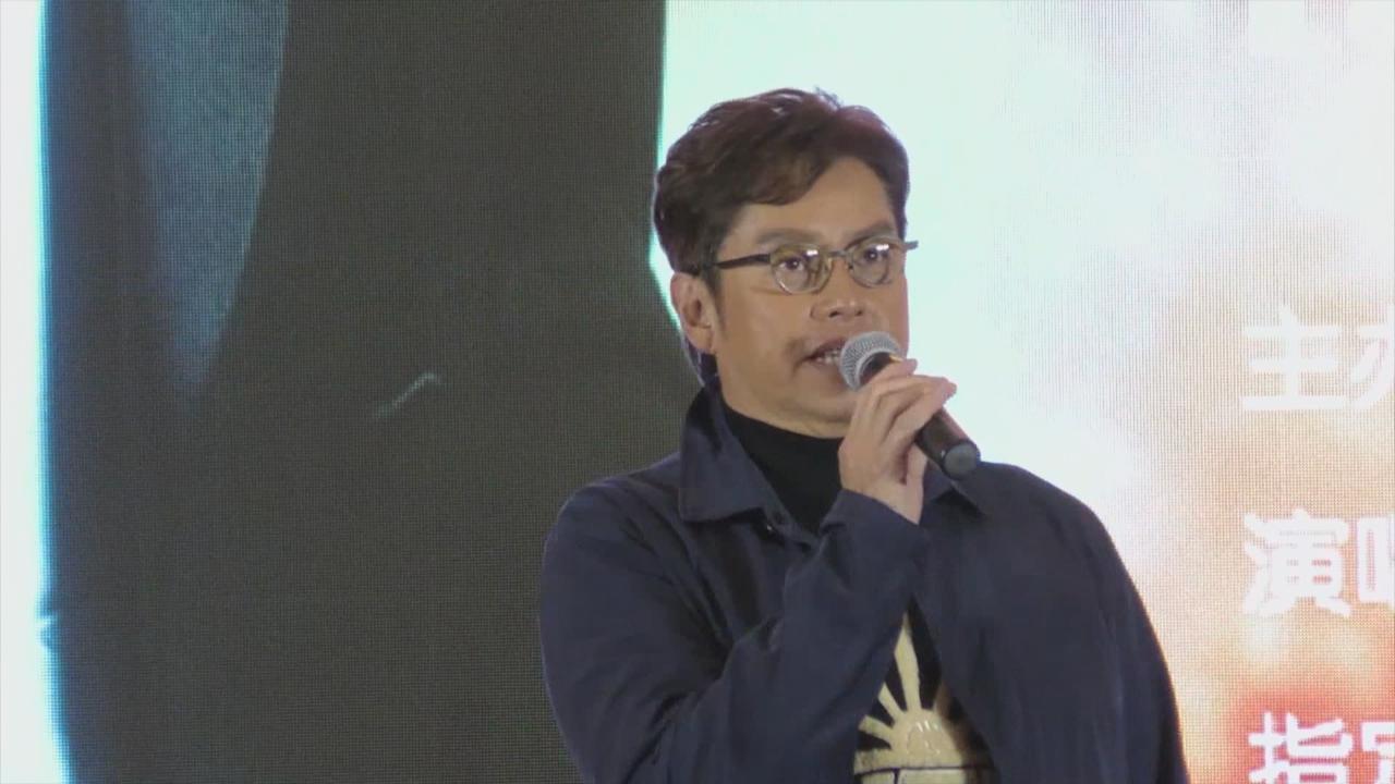 校長現身廣州個唱記招 分享韓國開騷難忘經歷