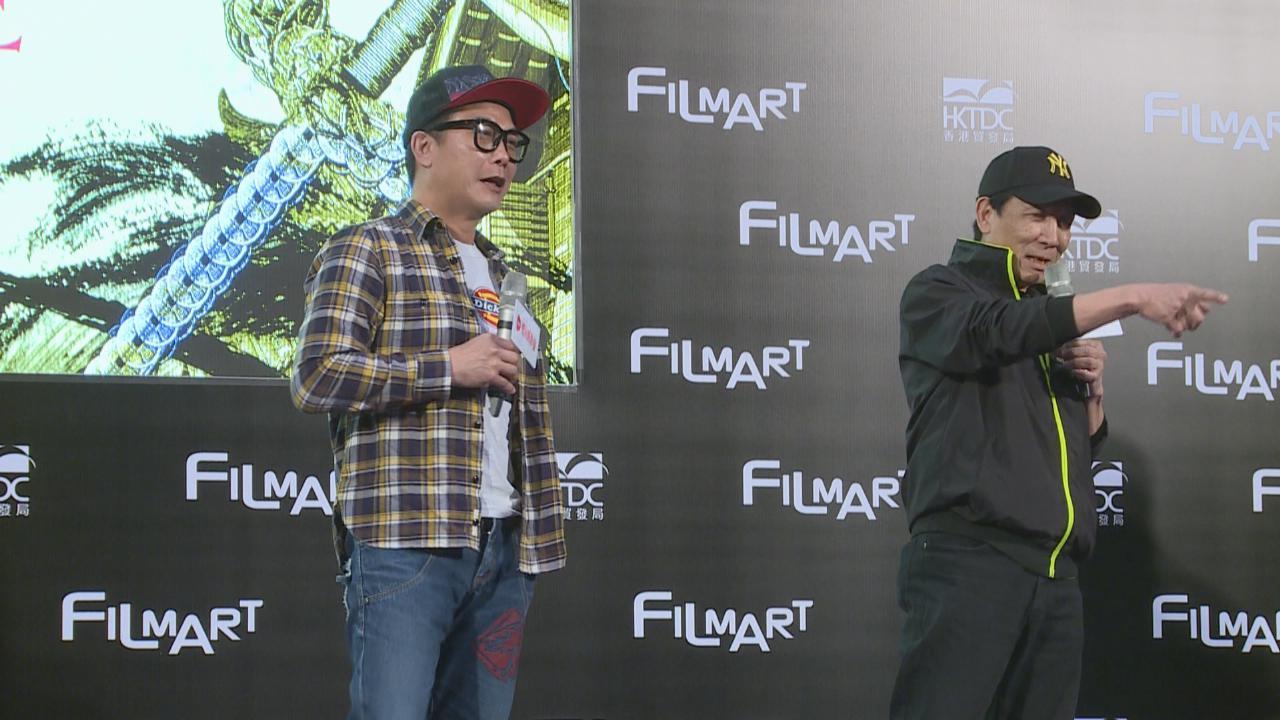 (國語)主演殭屍片網上獲高點擊 錢小豪喜見角色受歡迎