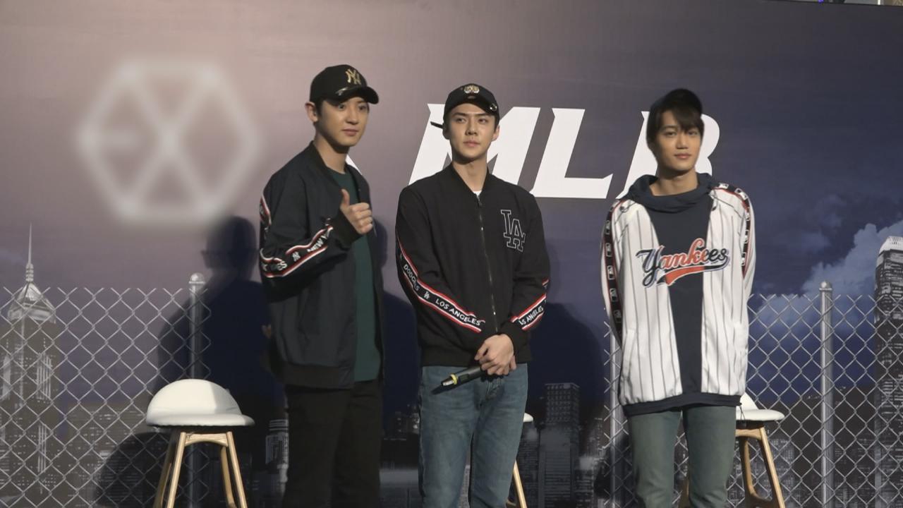 EXO成員燦烈世勳與Kai襲港 大讚香港粉絲熱情