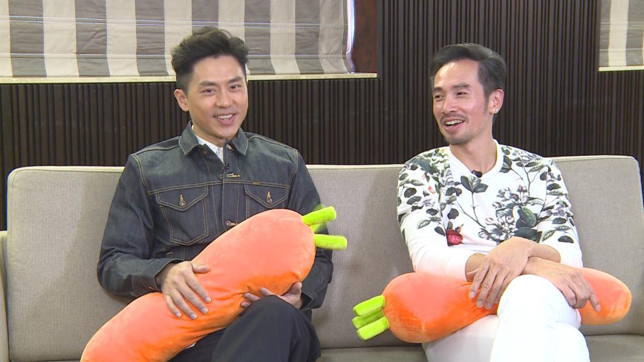 兄弟檔為真人動畫配音 森美笑談陳豪與角色相似之處