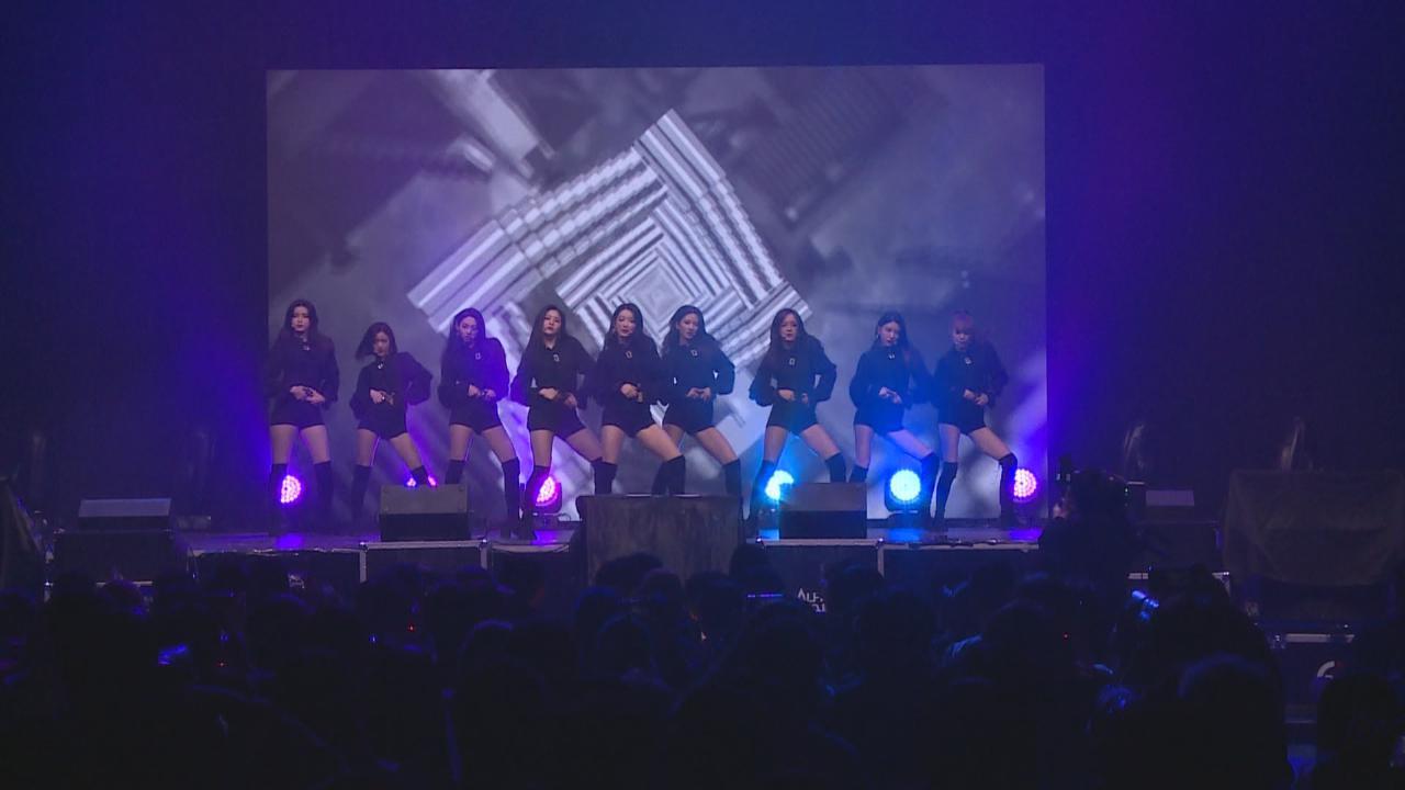(國語)gu9udan首場亞洲巡迴見面會開鑼 短褲秀長腿唱新歌開場