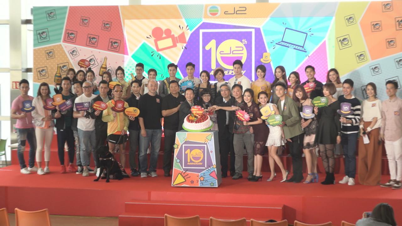 J2慶祝創台十周年 兄弟幫為梁烈唯準備生日驚喜