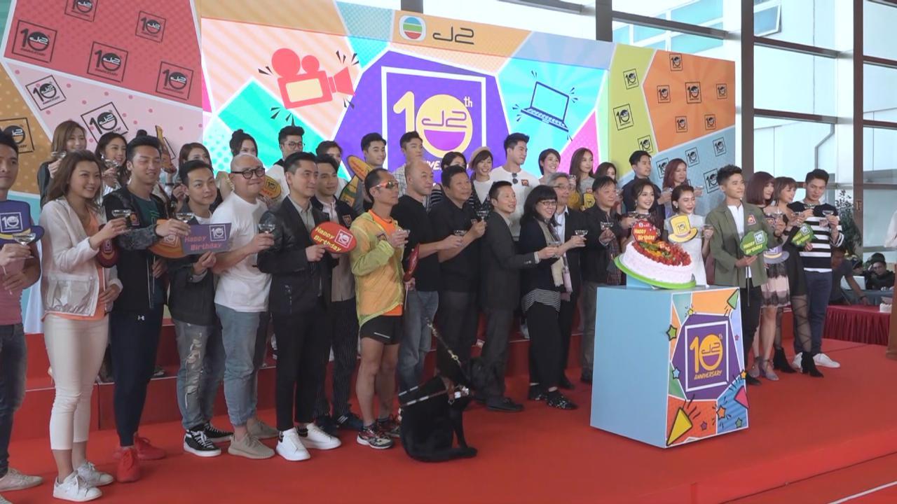 (國語)J2慶祝創台十周年 兄弟幫為梁烈唯準備生日驚喜