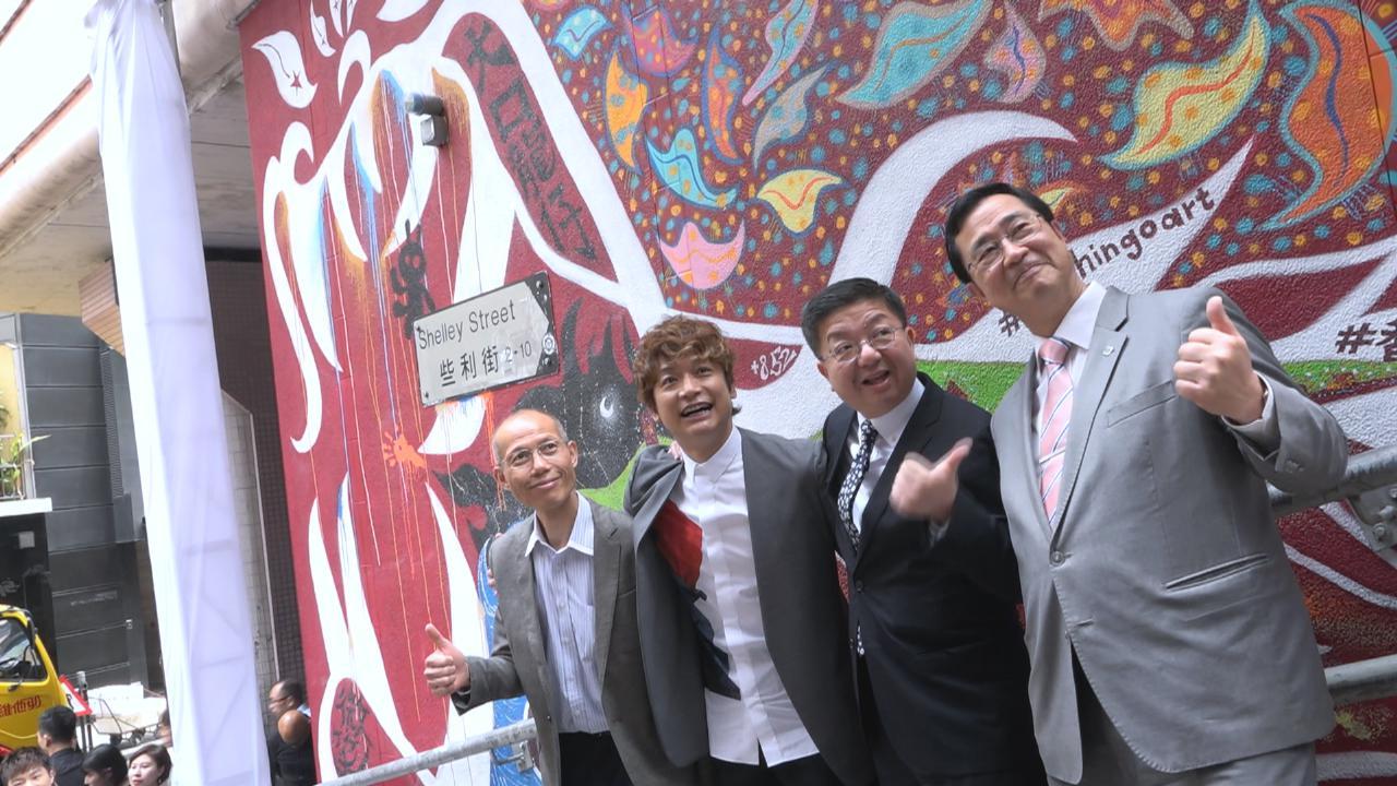 香取慎吾來港參與藝術創作 以廣東話大冧粉絲
