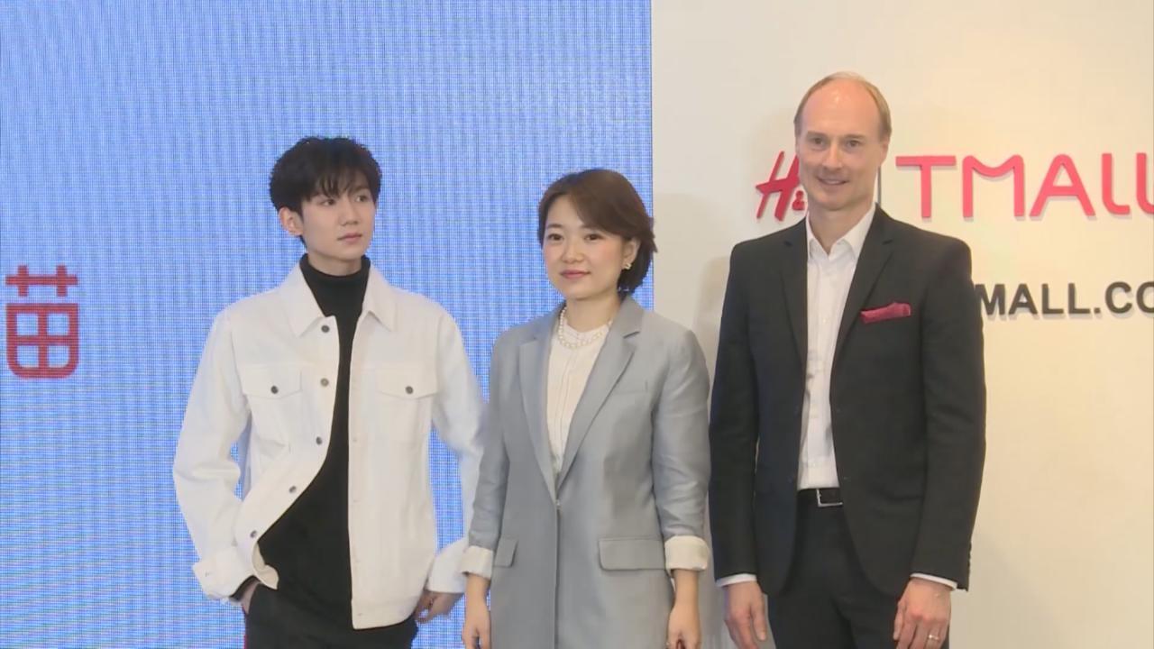王源出席代言活動 現場致電粉絲送福利