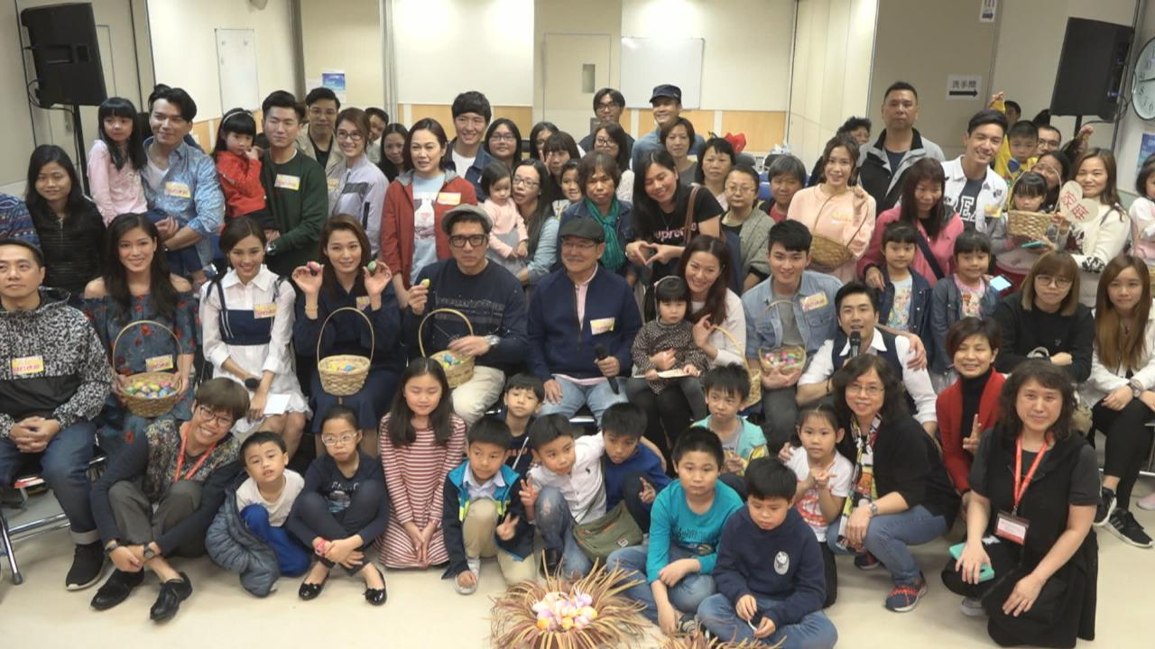愛回家演員出席復活節活動 劉丹謙虛面對好收視