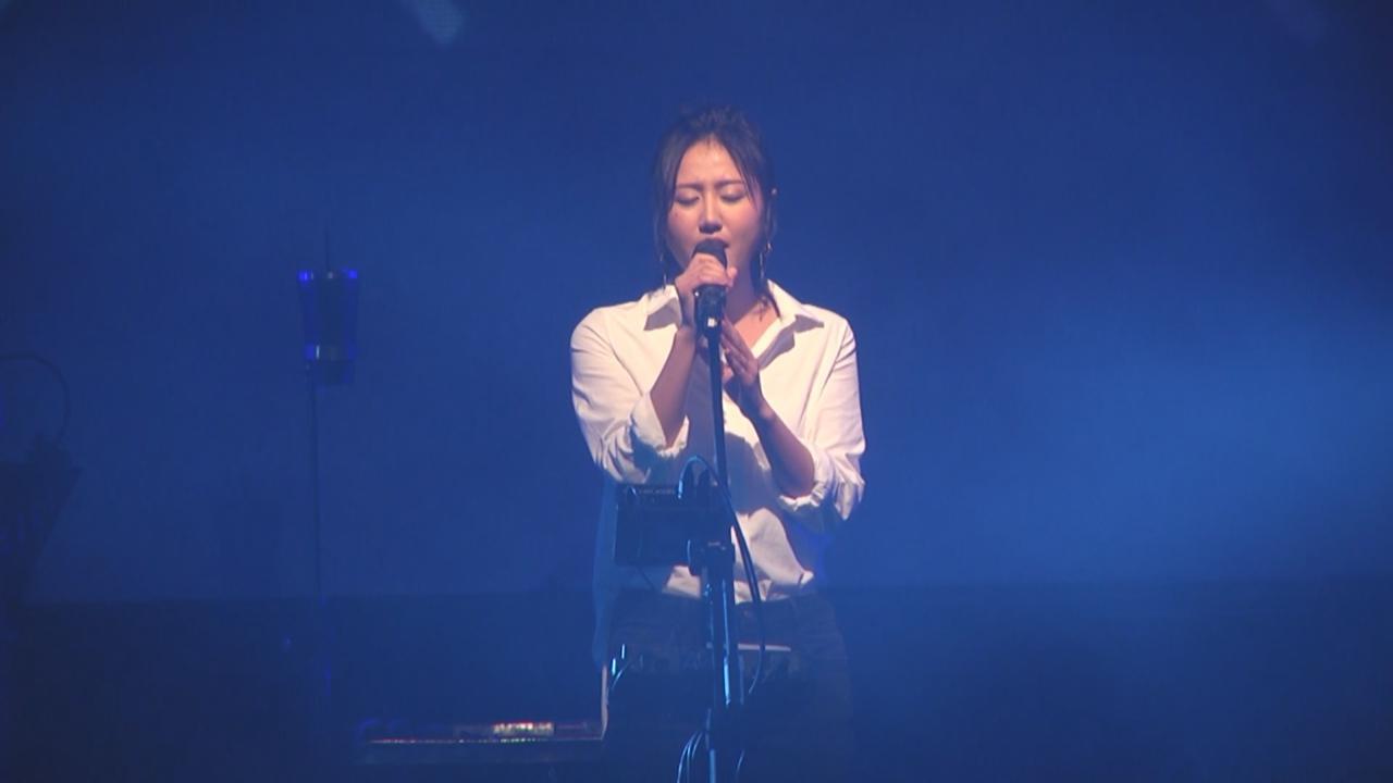 (國語)陳粒於台灣舉辦音樂會 深情獻唱歌迷如痴如醉
