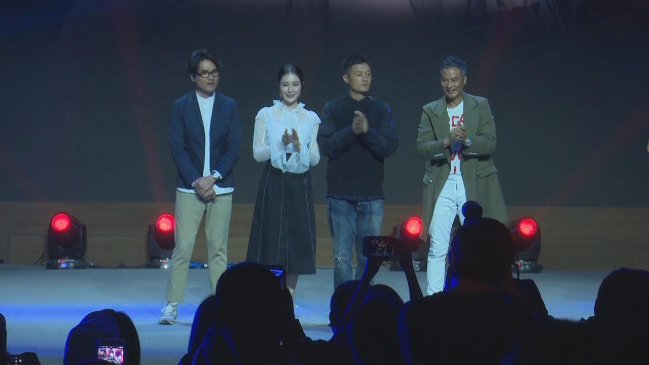 (國語)余文樂北京出席新劇記招 親口承認太太懷有身孕