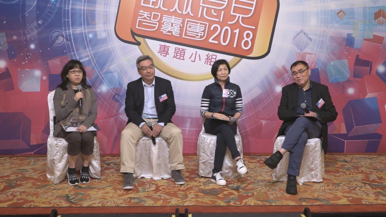 觀眾意見智囊團踴躍提問 TVB管理層細心解答