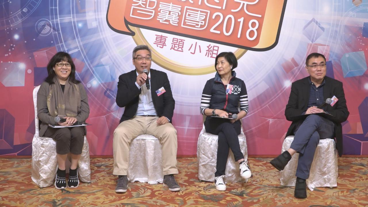 (國語)觀眾意見智囊團踴躍提問 TVB積極滿足觀衆不同需求