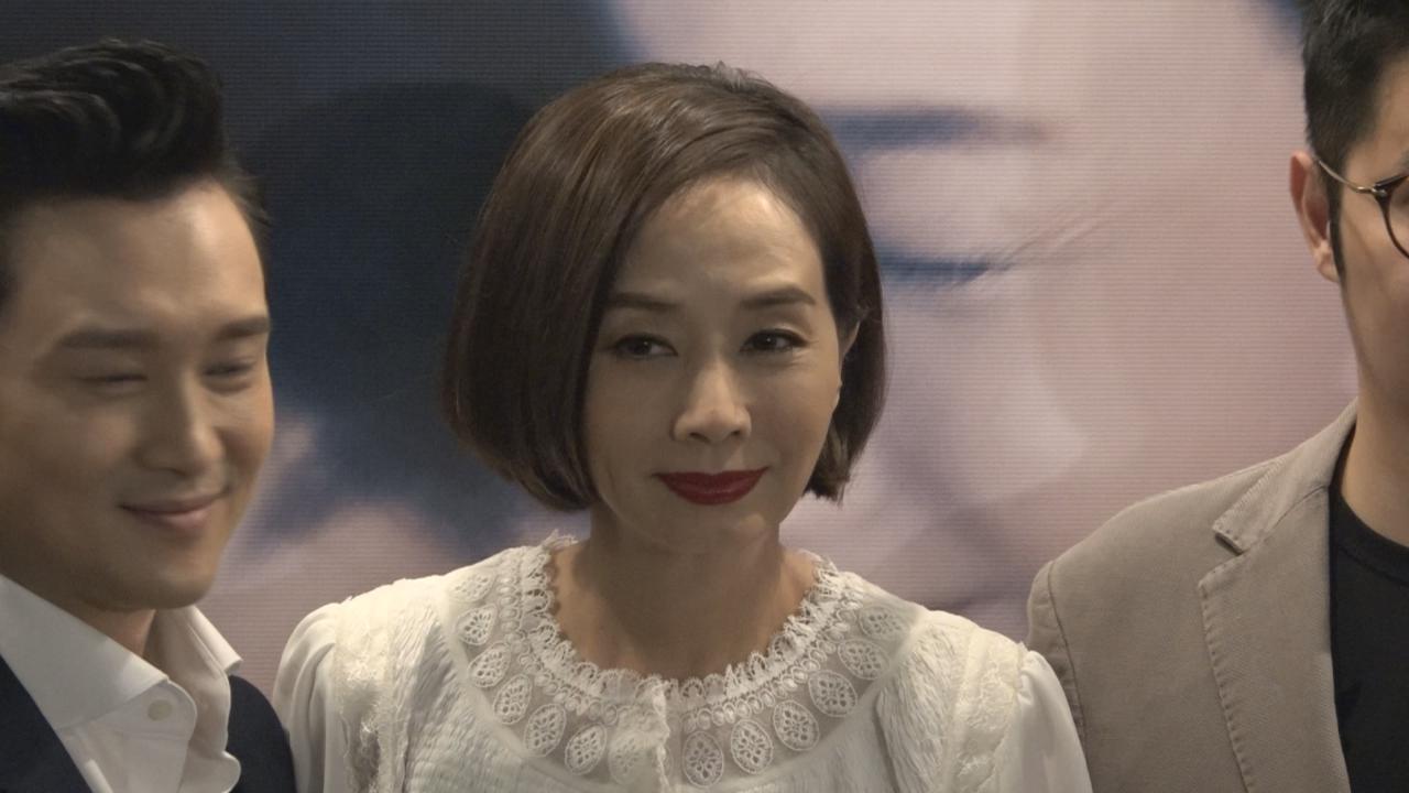 (國語)毛舜筠主演新戲舉行慈善場 盼社會加深對自閉症認知