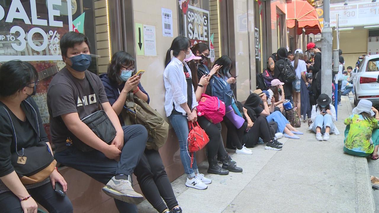 (國語)因排隊買票起爭執被打傷 五月天歌迷擔心人身安全