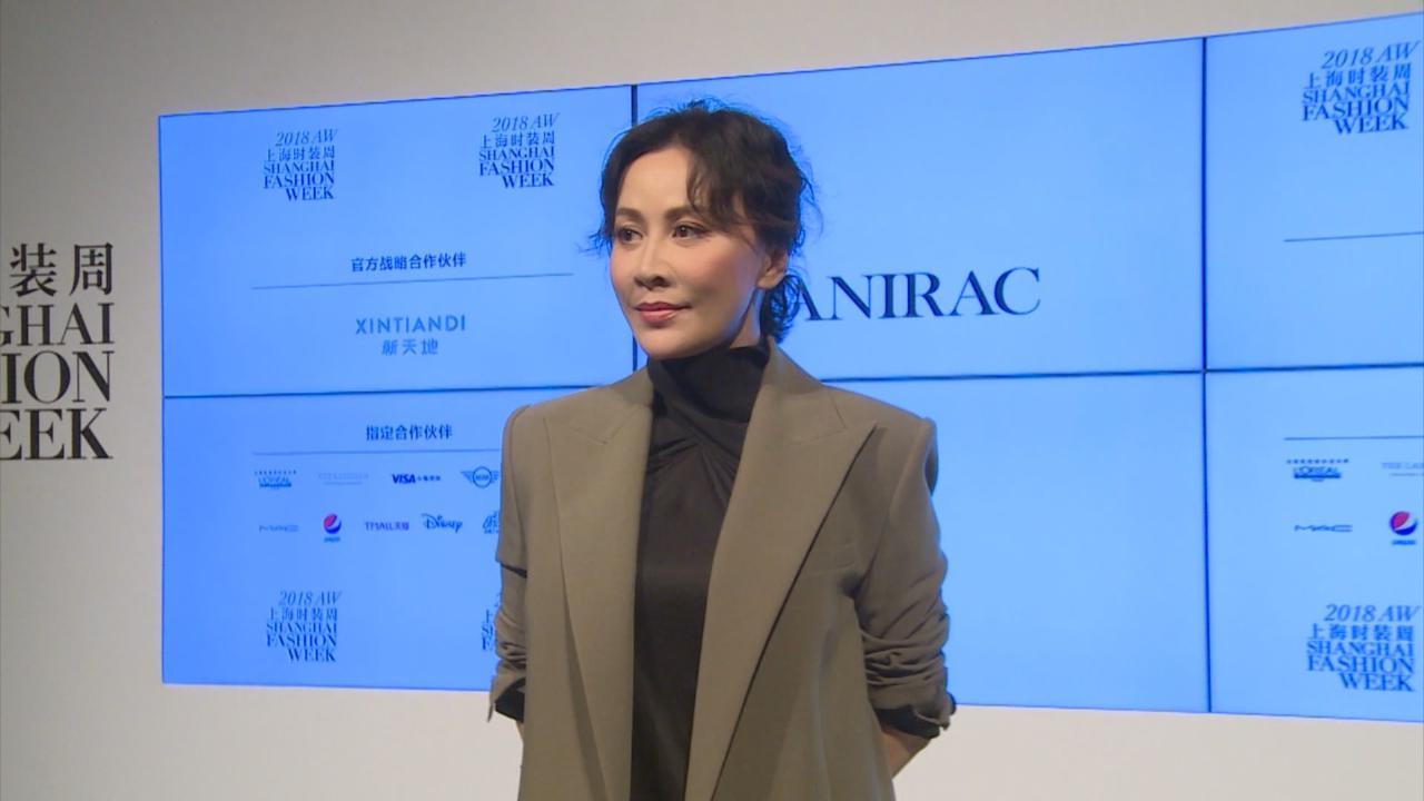 自家品牌於上海時裝周亮相 劉嘉玲喜與大眾分享成果